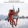 �Russia in Vogue� ������������