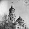 Лекторий «Неизвестный Ижевск»
