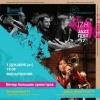 ХVII Джазовый фестиваль: Мы из джаза. Вечер больших оркестров