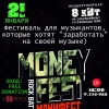 Money fest