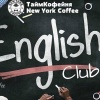 English Club в New York Coffee