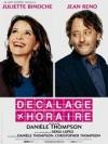 Фестиваль французского кино. Гистория любви