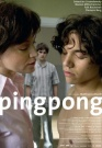 Фестиваль немецкого кино. Пинг-понг.