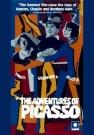 Кино по воскресеньям: Приключения Пикассо