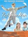 Фестиваль финского кино: Человек-пеликан