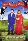 Кино по воскресеньям: Цена молока