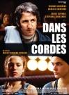 Фестиваль французского кино: На ринге