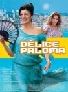 Фестиваль французского кино: Наслаждение-Палома