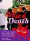 Поцелуй смерти