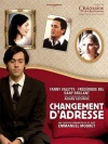 Фестиваль французского кино. Перемена адреса
