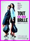 Фестиваль французского кино. Все то, что сверкает