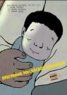 Программа российской анимации