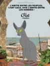 Кот раввина