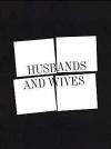 Кино по воскресеньям: Мужья и жены