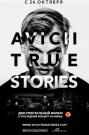 TheatreHD: Avicii: True Stories