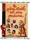 Кино по воскресеньям: Дед мороз - отморозок!