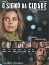 Фестиваль бразильского кино: Знак зодиака города