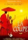 Фестиваль буддистского кино: Кубок