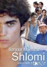 Фестиваль израильского кино: Звезда Шломи