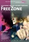Фестиваль израильского кино: Свободная зона