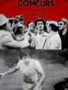 Фестиваль румынского кино. Соревнование