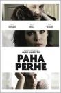 Фестиваль финского кино. Дурная семья