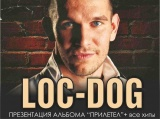 Log-Dog. Презентация альбома «Прилетел».