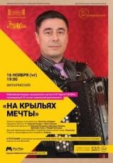 Творческий вечер Сергея Тепина