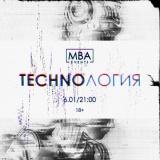 TECHNOЛОГИЯ vol.1
