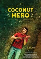 Кокосовый герой
