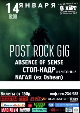 Post rock gig