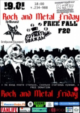 Rock & Metal Friday