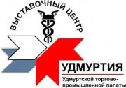 Выставочный центр «Удмуртия»