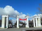 Парк культуры имени С.М.Кирова