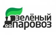Зелёный Паровоз