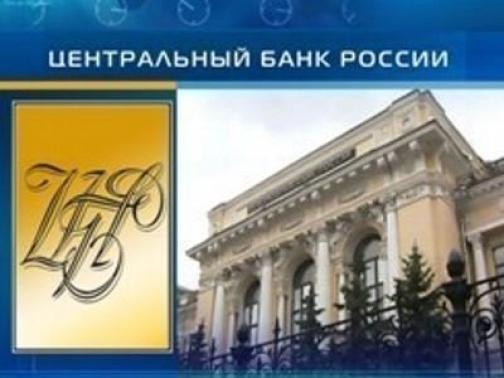 ЦБ РФ рассказал, почему укрепляется рубль