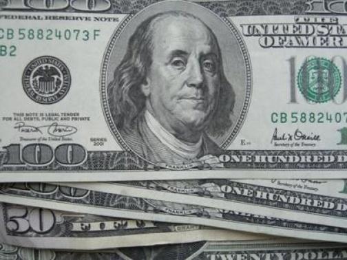 Курс доллара ижевск