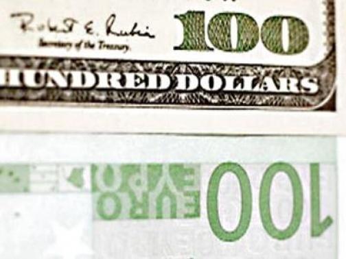 Курс евро на 22.11 2012