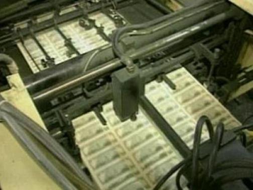 Лучший обменный курс евро