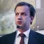 Фото: www.rbc.ru