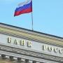 Фото: www.vladtime.ru