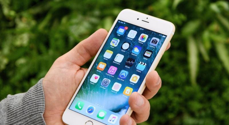 Iphone взять кредит оформить кредит в евросеть банке онлайн