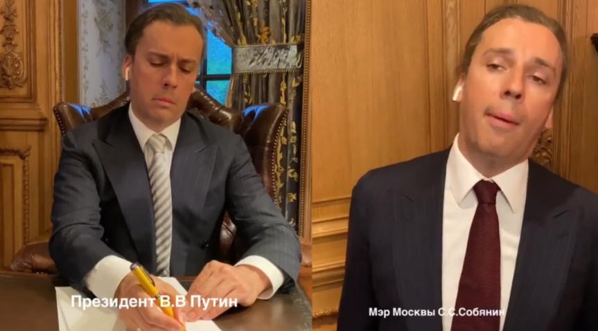 Галкин спародировал диалог Путина и Собянина - Ижевск Инфо