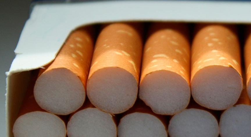Минимальная цена на табачные изделия с 1 апреля сигареты оптом в бобруйске