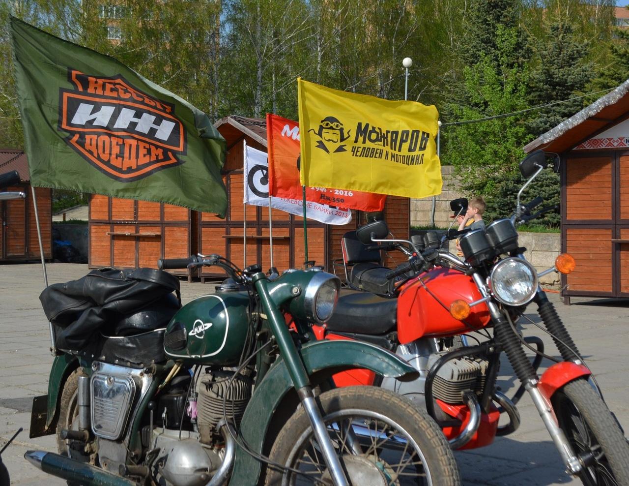 Посмотреть картинки с мотоциклами ижевск